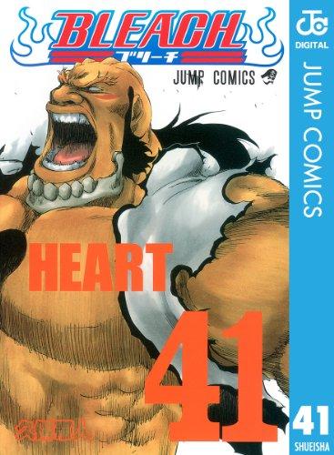 BLEACH モノクロ版 41 (ジャンプコミックスDIGITAL)