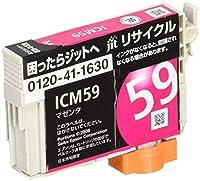ジット 日本製 プリンター本体保証 エプソン(EPSON)対応 リサイクル インクカートリッジ ICM59 (目印:クマ) マゼンタ対応 JIT-E59M