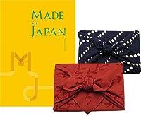 CONCENT・【風呂敷包み】made in Japan メイドインジャパン カタログギフト〔MJ06コース〕 (紺【ひと月】)
