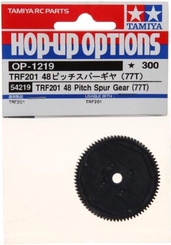 OP.1219 48ピッチスパーギヤ (77T) 54219 (ホップアップオプションズ No.1219)