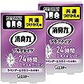 【まとめ買い】 消臭力 プラグタイプ 消臭芳香剤 部屋 部屋用 つけかえ やすらぎのラベンダー&カモミールの香り 20ml×2個