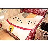 超可愛い 超 柔らか 夏目友人帳 ニャンコ先生 エアコン 対策 毛布/寝具/布団 arasi-shop (150cm*200cm)