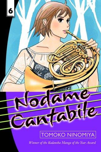 Nodame Cantabile 6の詳細を見る