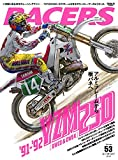 RACERS - レーサーズ - Vol.53 '91-'92  YZM250 (サンエイムック)