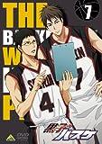 黒子のバスケ 7[DVD]