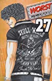 WORST(ワースト) 27 (少年チャンピオン・コミックス)