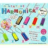 ミニチュア ハーモニカ# MINIATURE HARMONICA 全7種セット ガチャガチャ