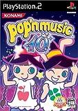 ポップンミュージック10 (ソフト単体) 画像