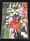 【新品未開封】NARUTO クリアファイル ジャンプフェスタ2011(サクラ カカシ JF ロック・リー サイ シカマル いの チョウジ キバ ヒナタ)