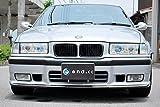 BMW 3 E36 カーボンフロントリップスポイラー -