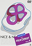 nice&neat ROLL 5[DVD]