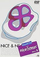 nice&neat ROLL 5 [DVD]