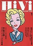 Hivi(ハイヴィ) 2016年 01 月号
