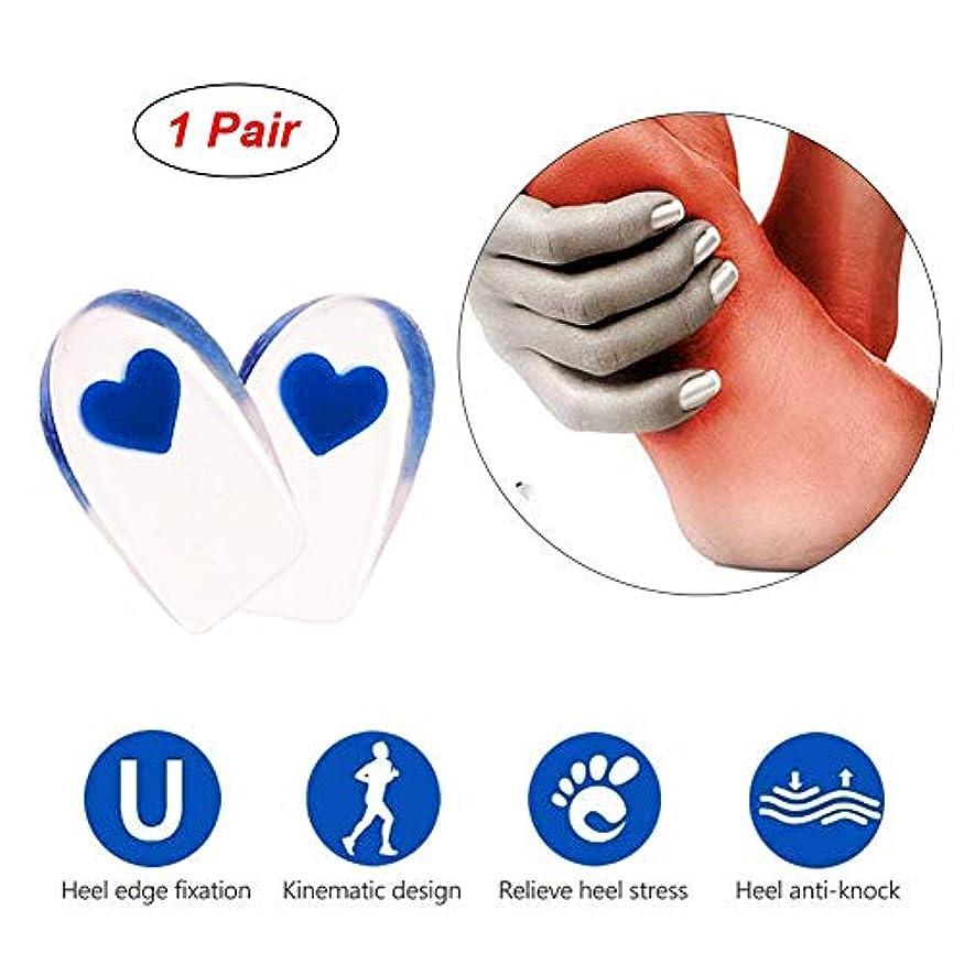 ホステス行う汚いクリアオルソティックジェルヒールカップ、足底筋膜炎、ヒールスパーとアキレスの痛みのためのラブシリコーンジェルヒールカップ、1ペアLarge-Blue