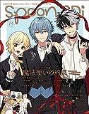 spoon.2Di vol.74 (カドカワムック 869)