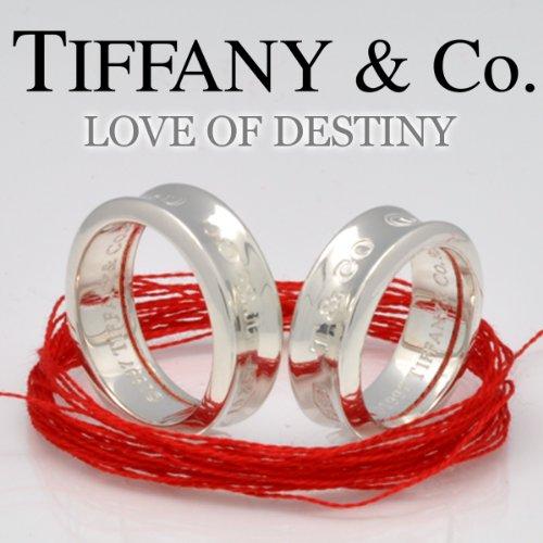 TIFFANY&Co.(ティファニー) LOVE OF DESTINY~運命の赤い糸~1837ペアリング (赤い糸+刻印+ラッピング付) 並行輸入品