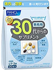 ファンケル(FANCL)30代からのサプリメント 男性用 10~30日分 30袋(1袋中7粒)