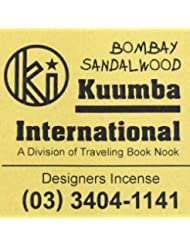 KUUMBA (クンバ)『incense』(BOMBAY SANDALWOOD) (Regular size)