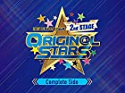THE IDOLM@STER SideM 2nd STAGE ~ORIGIN@L STARS~ Live Blu-ray(Complete Side)(完全生産限定)