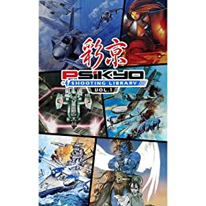 【Amazon.co.jpエビテン限定】彩京 SHOOTING LIBRARY Vol.1 通常版 ファミ通DXパック - Switch