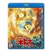 装甲騎兵ボトムズ 幻影篇 5 [Blu-ray]