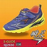 アキレス スニーカー 男児 瞬足 S-GLIDE ブルー(BK) SJJ2930 21cm