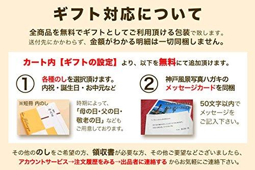 『神戸牛 すき焼き肉 特選 500g(約3人前)お届け日時指定 無料』の3枚目の画像
