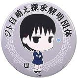 ゼネラルステッカー 缶バッジ ジト目萌え探求解明団体 YPC-030