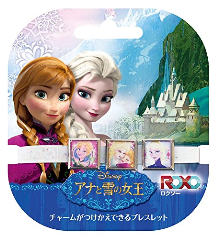 ROXO(ロクソー) アナと雪の女王 3チャームバンド ホワイト