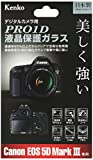 Kenko 液晶保護ガラス PRO1D Canon EOS 5D Mark III用 KPG-CEOS5DM3N