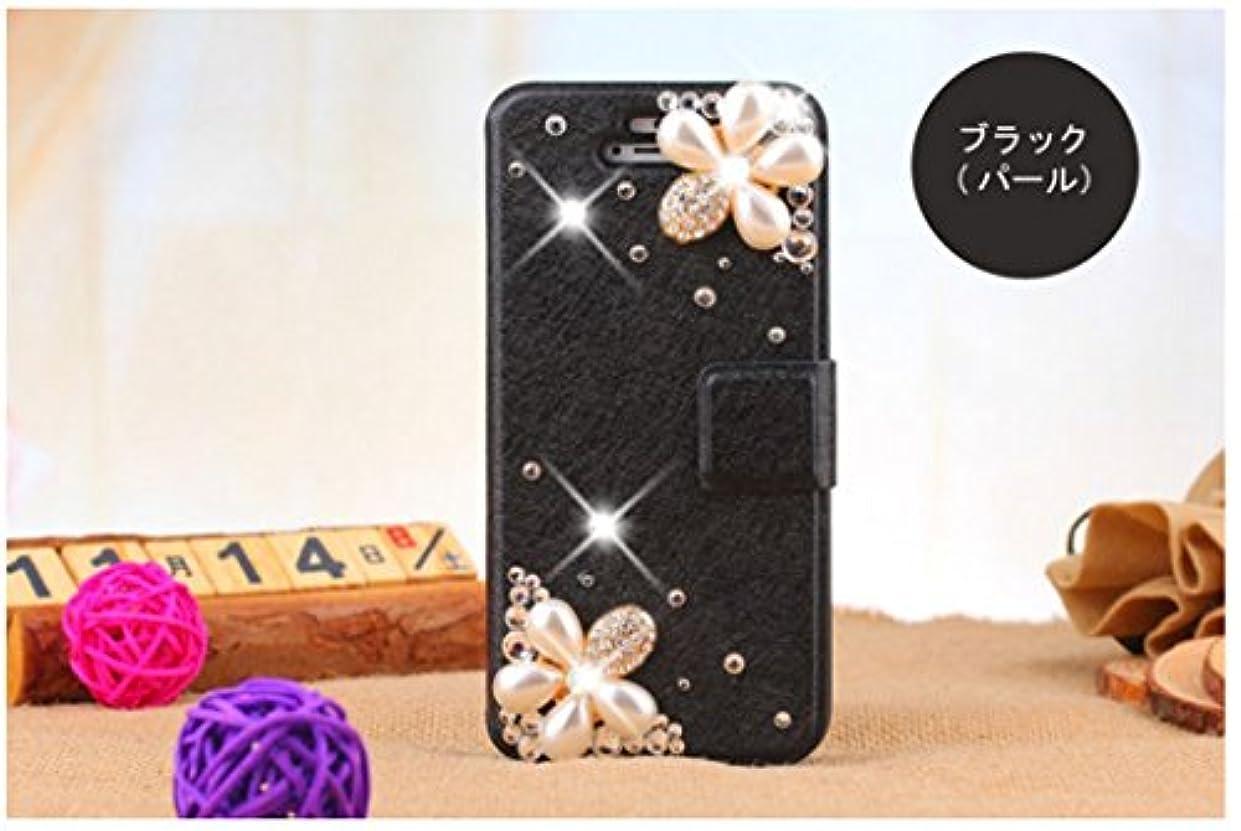 ハントホテル滞在日本未発売人気セット お嬢様 OL様 用 上品 iPhone 6S / 6 ケース [ スタンド機能 ] 軽量 シルク レザー 可愛い 3D 椿の花 ビジュー付き ウォレット PU レザー 手帳型 ケース Apple アイフォン 6s iPhone6 I ケース iPhone 6S / 6 / 対応 (iPhone6/6S, 星花(ブラック))