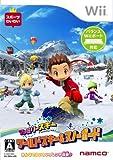 Family Ski: World Ski & Snowboard [Japan Import] [並行輸入品]