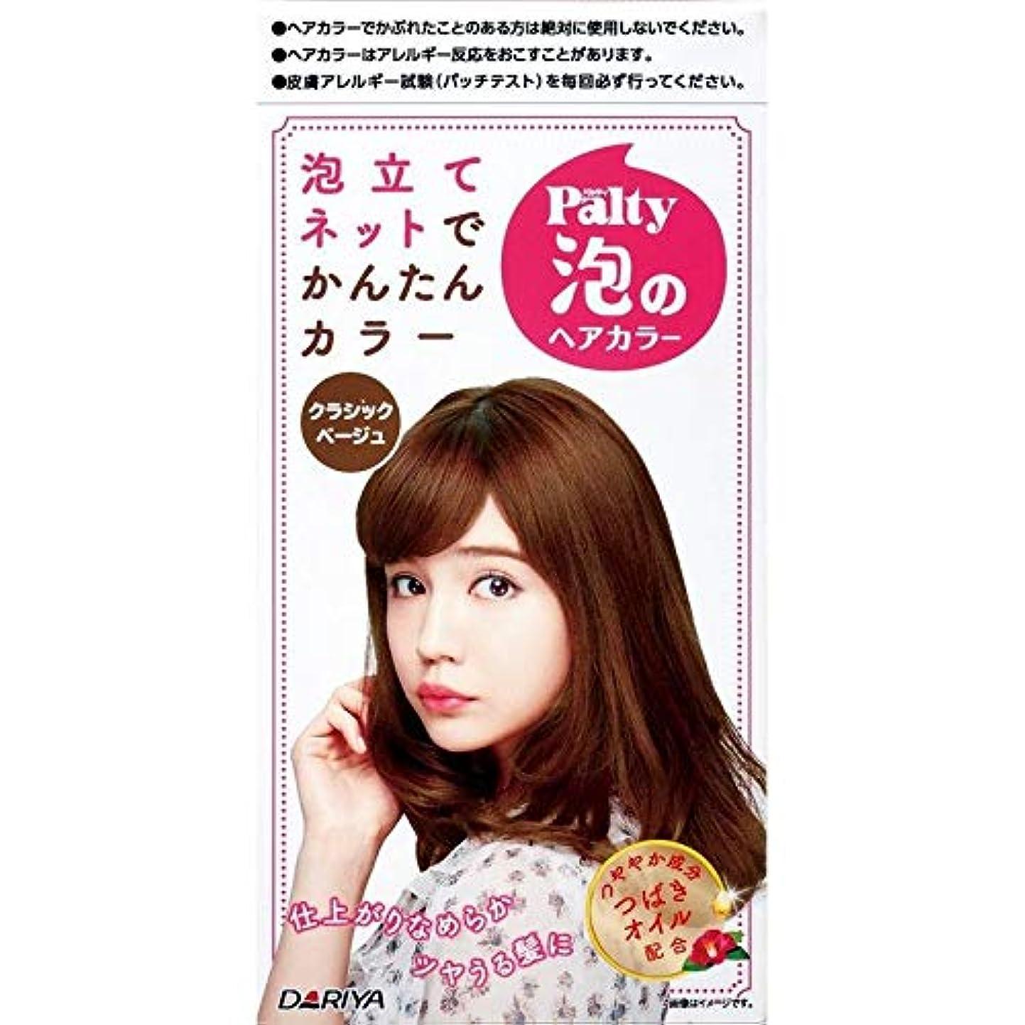 優れました柔らかさクマノミダリヤ パルティ 泡のヘアカラー クラシックベージュ 1剤42ML+2剤63ML 女性用ブリーチ 6個セット