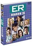 ER 緊急救命室 13thシーズン 後半セット (13~23話・3枚組) [DVD]