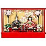 雛人形 親王ケース入り 【芥子】セット(2人)[幅51cm] 赤塗[sb-9-125] 雛祭り