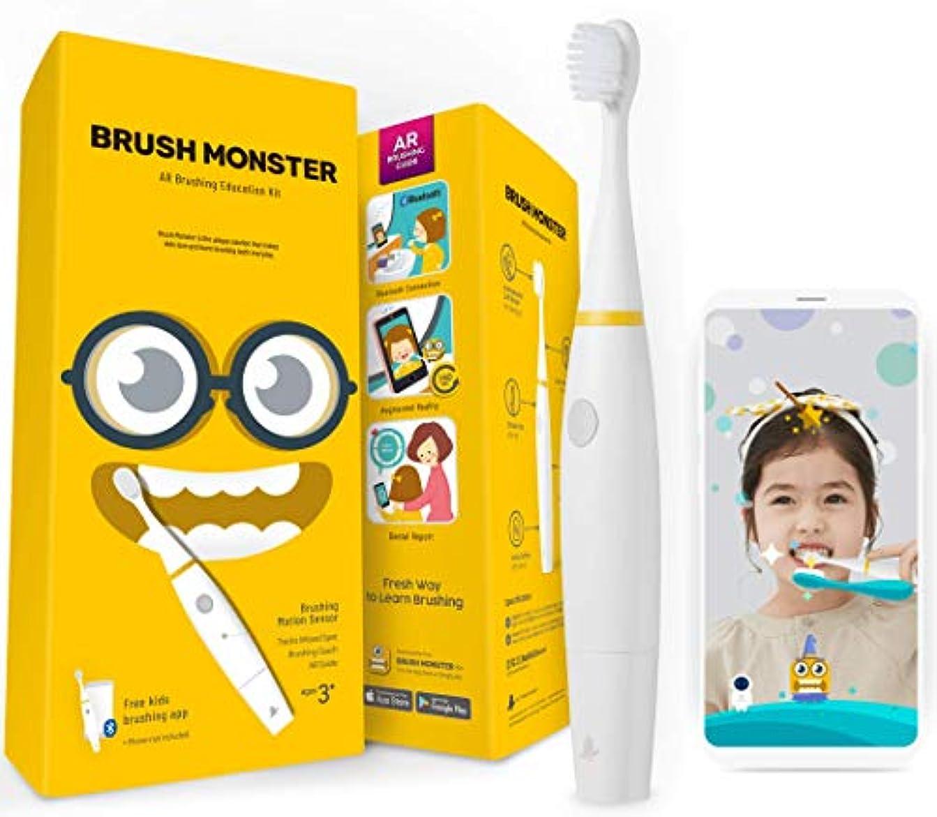 温度短命品BRUSH MONSTER ブラッシュモンスターキッズ 子供用スマートトラッキング電動歯ブラシ AR(拡張現実)搭載 歯育アプリ連動 BMT100 (本体ホワイト)