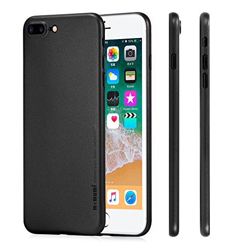 [memumi]iPhone 8 Plus ケース 0.3㎜ 薄型 PP 保護カバー 防指紋 手触り抜群【Apple社認証】(iPhone 8 Plus, 薄型 ブラック)