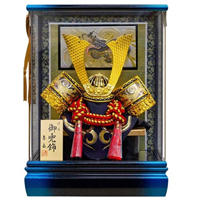 五月人形 兜 ケース飾り 8号幅28cm[fz-145]