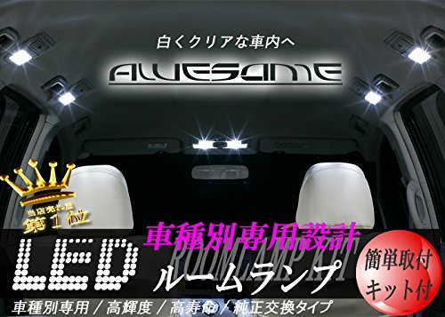 AWESOME(オーサム) LEDルームランプセット プジョー 307cc用 室内5点セット