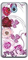 Y!mobile かんたんスマホ 705KC ハード ケース カバー 116 6月のバラ 素材クリア UV印刷
