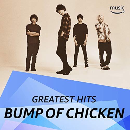 【BUMP OF CHICKEN】グッズにシークレットガチャが?!売り切れ続出のグッズ情報を紹介♪の画像