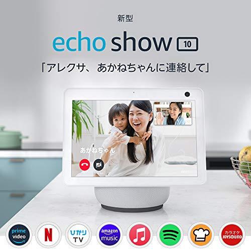 Amazon、声と動きにあわせて350度回転するディスプレイ「Echo show 10」発表