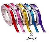 ササキ(SASAKI) カラーミラクルテープ(ホログラム加工) HT-3