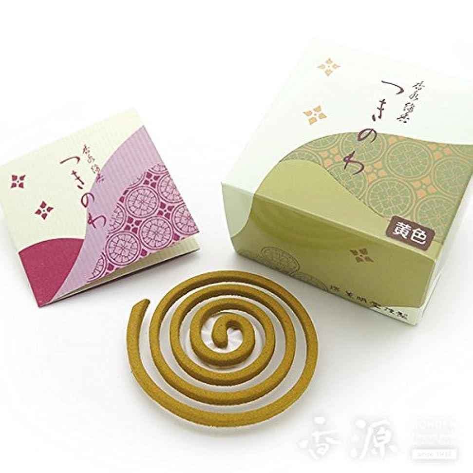 差別的新鮮なデッキ薫明堂のお香 つきのわ 黄色 渦巻型8枚入