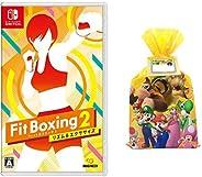 Fit Boxing 2 -リズム&エクササイズ- -Switch+【Amazon.co.jp限定】 ギフトラッピングキット (スーパーマリオキャラクター集合2ver.メッセージシ