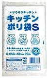 Amazon.co.jpワタナベ工業 ポリ袋 サラサラキッチンポリ袋S 50枚入X10冊合計500枚セット H-18