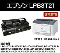EPSON ETカートリッジLPB3T21 純正品