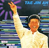 テ・ジナ   『4集』(1992)を試聴する