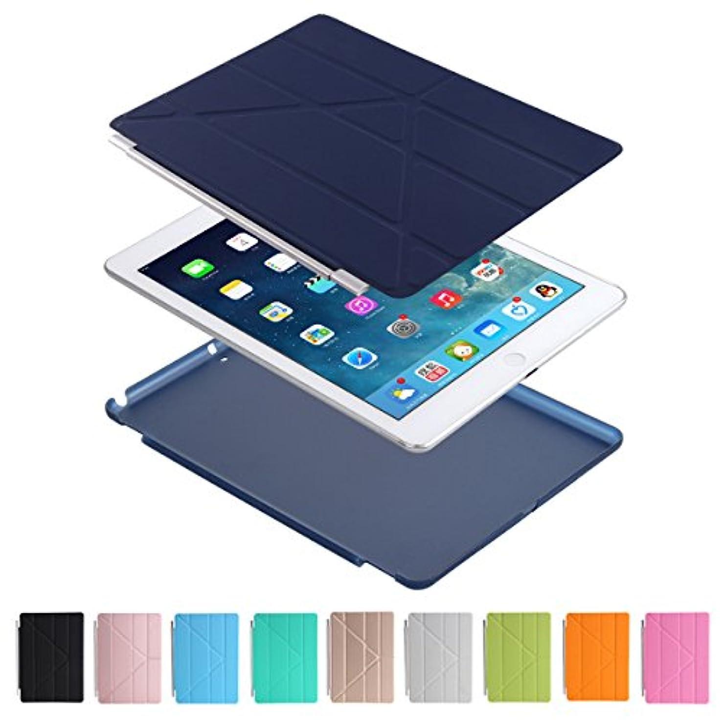 調停する算術分類Dongke 新型 iPad 9.7 2017 2018 スマートカバー ケース PU レザー オートスリープ スタンド iPad 9.7 インチ 2017専用 超薄型 最軽量スリーブ A1822 A1893 モデル(紺)
