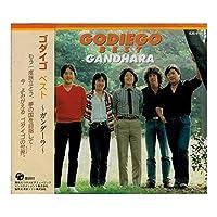 CD ゴダイゴ ベスト ~ガンダーラ~ EJS-6101 【人気 おすすめ 通販パーク ギフト プレゼント】